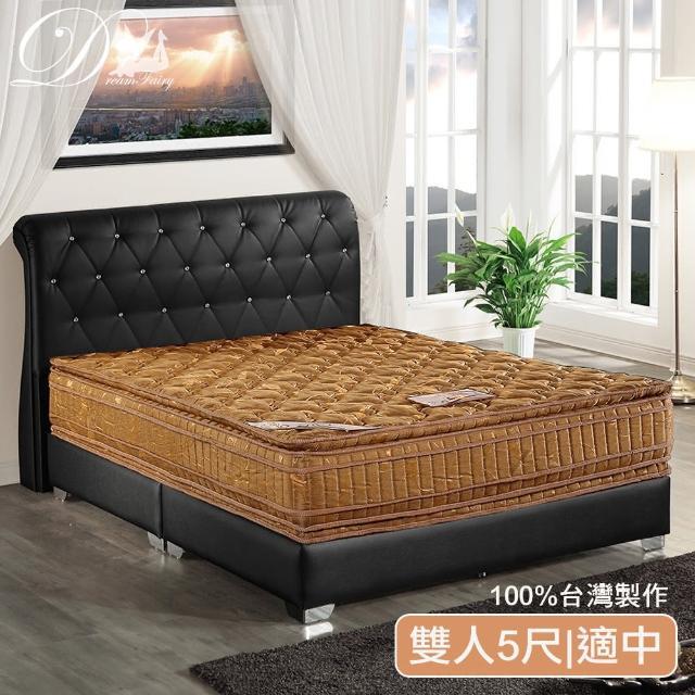 【睡夢精靈】羅馬假期金鑽六線5尺獨立筒床墊