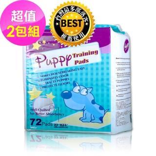 【Huppy】哈比狗狗訓練尿布墊2包裝(台灣最多部落客推薦使用)