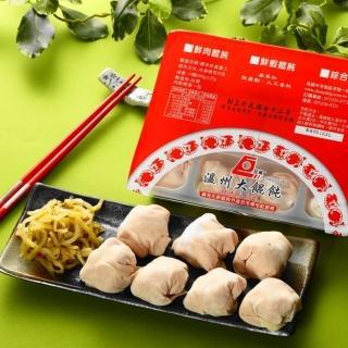 【巨揚溫州大餛飩】鮮肉餛飩4盒組(10入/盒)