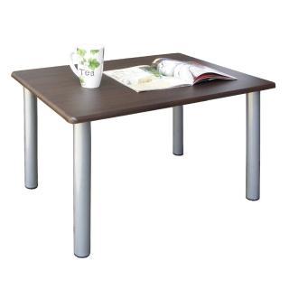 【美佳居】高45公分-休閒桌/和室桌/餐桌(深胡桃木色)