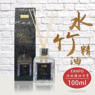 ERAPO 依柏精油世界 - 洋甘菊 水竹精油(100ml)
