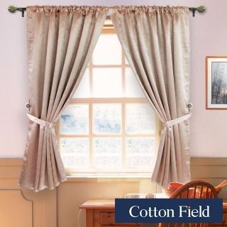 【棉花田】英倫素色壓花穿掛兩用遮光窗簾-膚金色(270X165cm)