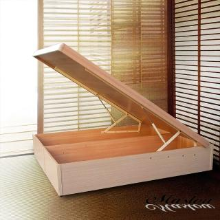 Maslow-白橡特高型 加大掀床架-6尺(不含床墊)