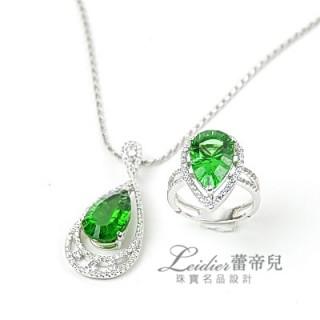 【蕾帝兒珠寶】-魅艷千禧綠曜套組