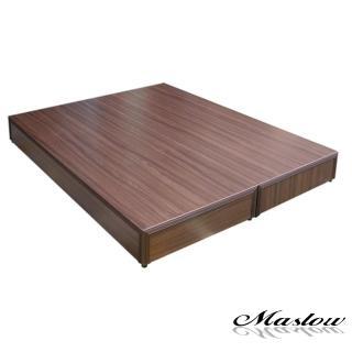 【Maslow-胡桃木】6分板耐用床底-加大6尺