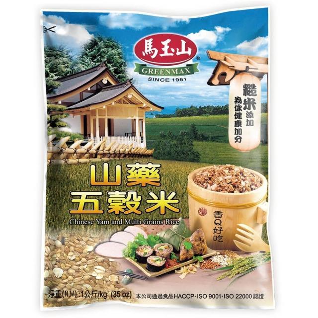 【馬玉山】山藥五穀米1kg