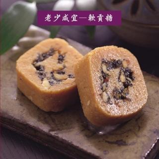 【聖祖貢糖】軟貢糖(12入/包)