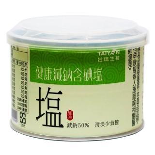 【台鹽】健康減鈉含碘鹽(300g)