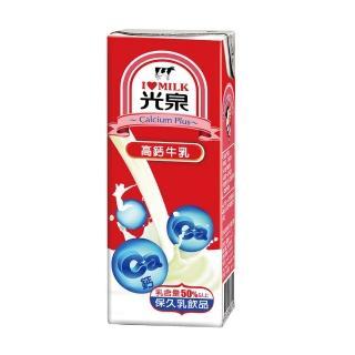 【光泉】高鈣保久乳200ml*24瓶