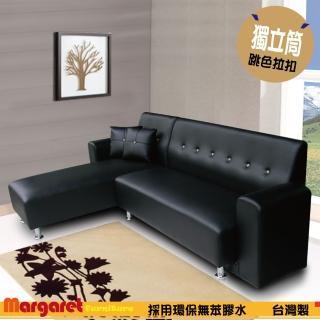 【Margaret】可可機能獨立筒沙發-L型(5色)
