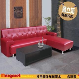【Margaret】摩曼頓菱格水晶獨立筒沙發-L型(5色)
