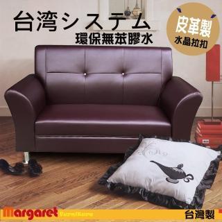 【Margaret】勳爵獨立筒沙發-2人(深咖啡)