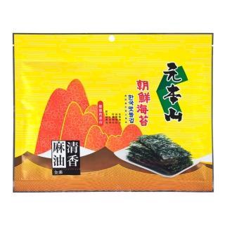 【元本山】朝鮮海苔-30枚(40公克)