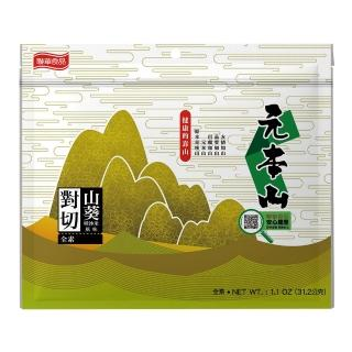【元本山】芥末海苔(24枚)