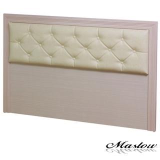 【Maslow】簡約白橡菱紋加大床頭片(6尺)