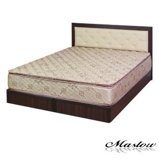 (Maslow-簡約胡桃釘釦)加大床組-6尺(不含床墊)
