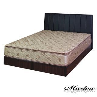 (Maslow-線條混搭)雙人床組-5尺(不含床墊)-黑