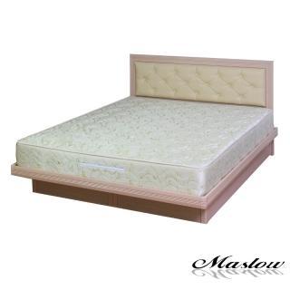 Maslow-簡約菱紋白橡 單人掀床組-3.5尺(不含床墊)