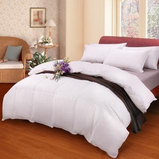 【Jumendi】浪漫風尚.白-台製雙人羽絲絨被(含2枕)