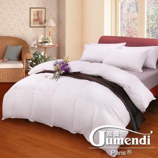 【Jumendi-浪漫風尚.白】台製雙人羽絲絨被