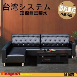 【Margaret】滿天星水晶拉扣獨立筒沙發-L型(5色)