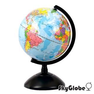【SkyGlobe】8吋塑膠底座地球儀
