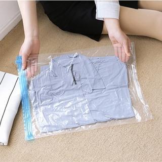 【悅生活】百特兔--居家旅行衣類收納袋10件組 40*60cm(壓縮袋 收納袋 免吸塵 旅行用 手捲式)