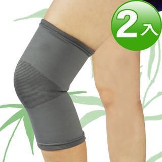 WEPON炭元素圓筒式護膝(超值2入組)