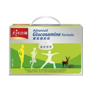 【天地合補】葡萄糖胺飲禮盒60ml*18入
