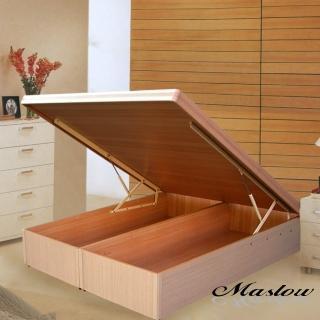 【Maslow-特高型40公分白橡】加大後掀床架-6尺