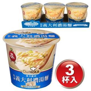 【荷卡廚坊】濃湯麵-海鮮(47gx3杯)