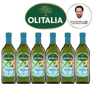 【Olitalia奧利塔】超值樂活玄米油禮盒組(1000mlx 6 瓶)-春節禮盒