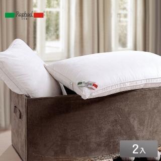 【Raphael拉斐爾】五星級飯店專用羽絲絨枕(2入)