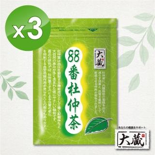 【大藏Okura】88番杜仲綠茶(2g*30包/3袋入)