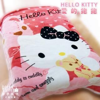 【享夢城堡】Hello Kitty愛的抱抱舒眠毯