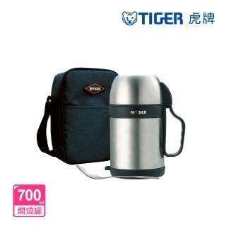 【TIGER虎牌】700cc不鏽鋼真空燜燒罐(MCW-P071快)