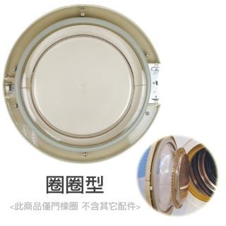 【萬里晴】萬里晴乾衣機專用替換門橡圈(圈圈型)