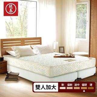 【德泰 歐蒂斯系列】連結式硬式900 彈簧床墊-雙大6尺(送保潔墊)