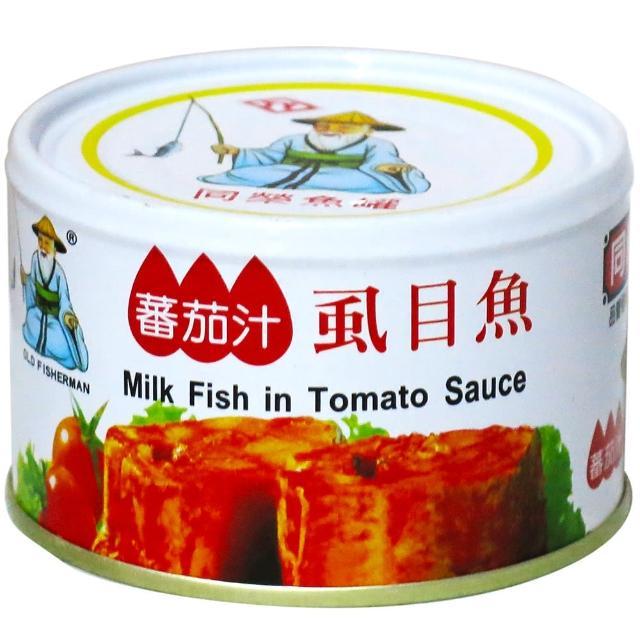 同榮虱目魚230g(230g)