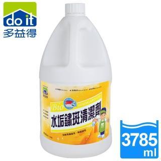 【多益得】水垢鏽斑清洗劑(3785g)