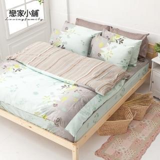 【戀家小舖】台灣製純棉被套床包組 香草綠(單人)