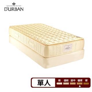 【Durban都爾本】拿破崙 乳膠獨立筒 彈簧床墊-單人3.5尺(送保潔墊)