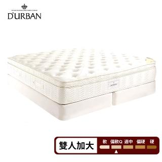 【Durban都爾本】亨利 乳膠獨立筒 彈簧床墊-雙大6尺(送羽絲絨被)