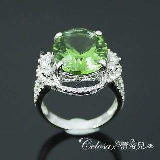 【蕾帝兒名品】優雅迷戀綠曜戒指最新優惠