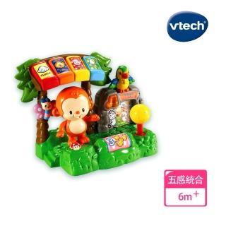 【Vtech】歡樂動物園(快樂兒童首選玩具)