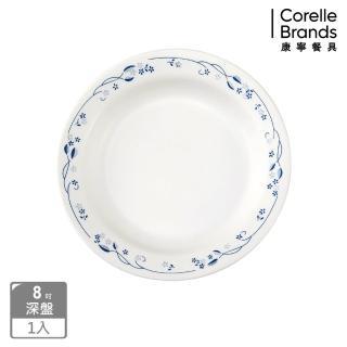 【美國康寧 CORELLE】古典藍8吋深餐盤(415)