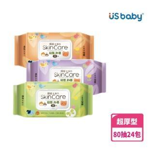 【US BABY 優生】超厚型柔濕巾(80抽24包)