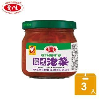 【愛之味】韓式泡菜(190g*3)