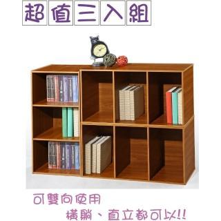 防疫必備 居家辦公櫃【EASY HOME】三層多功能收納櫃(三入組)