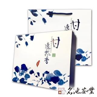 【首批春茶】名池茶業 杉林溪手採茶葉禮盒150公克x2(甘逸飄香款)